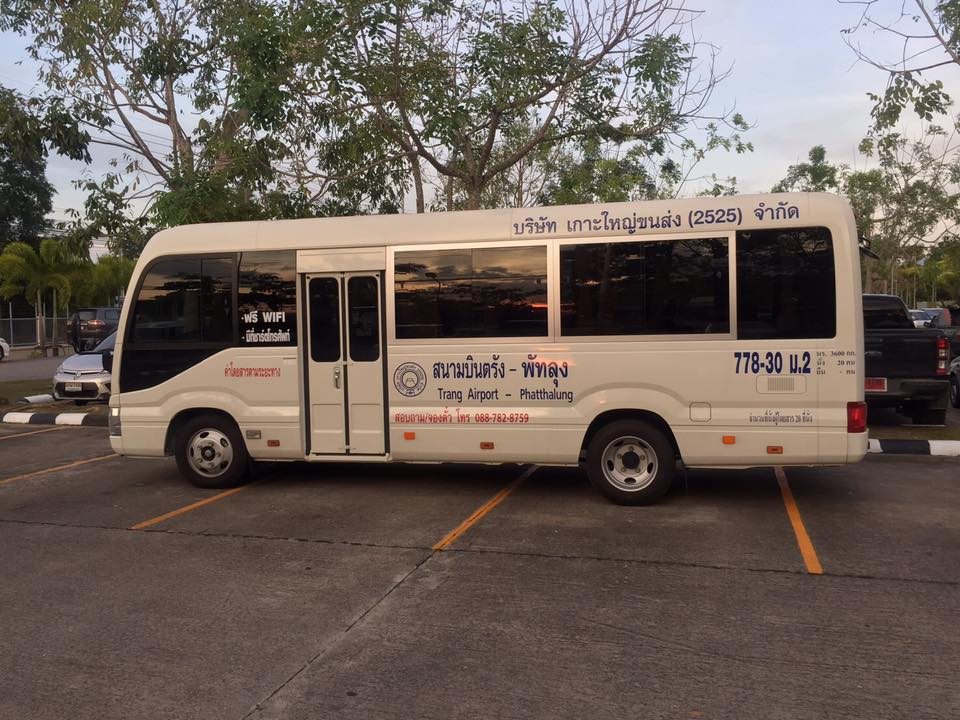 mini bus airport trang phatthalung